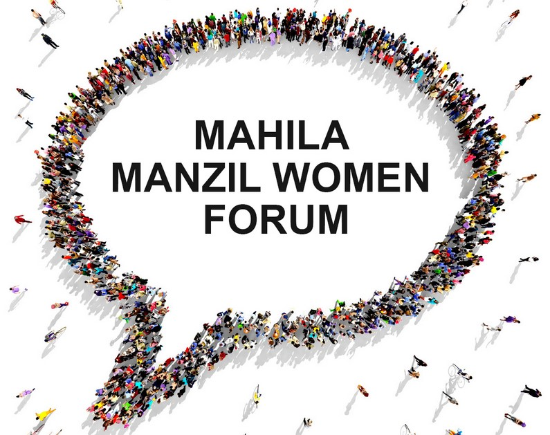 Flexibility and Customer Needs  - Mahila Manzil Women Forum